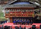 侗寨牛腿琴歌节