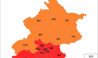 戴口罩!北京12个区今夜到明天五级重污染
