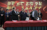 浙江人能用上海天然气了 浙沪省际天然气首次互通