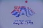 杭州亚组委发布关于名称、会徽等标识使用的严正声明