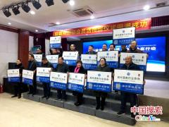 郑州酒协举行会员店授牌仪式 助力豫酒振兴