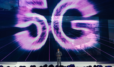 工信部 5G系统试验频率使用许可发放