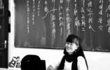 浙江师范大学54岁特聘女教授逝世:当天凌晨1点多还在工作