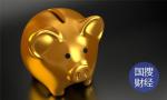 洛阳市179家企业获得1810.77万元资金奖励