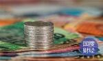 一角钱花不出去?兰花一角硬币和一角纸币正常流通