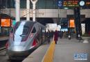 除夕火车票正式开售 热门线路高铁票已售完