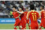亚洲杯国足3-0菲律宾提前出线 武磊梅开二度