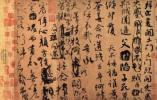 """颜真卿墨宝""""展一次伤一次"""" 为啥台北故宫还要借给日本?"""