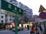 城事│杭州要有大动作,未来5年商业配套这样调整