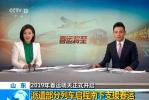"""2019年春运明天正式开启 北方部分列车启程南下""""支援"""""""