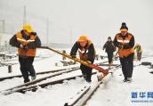 河南焦作:小站无故事 静听扫雪声