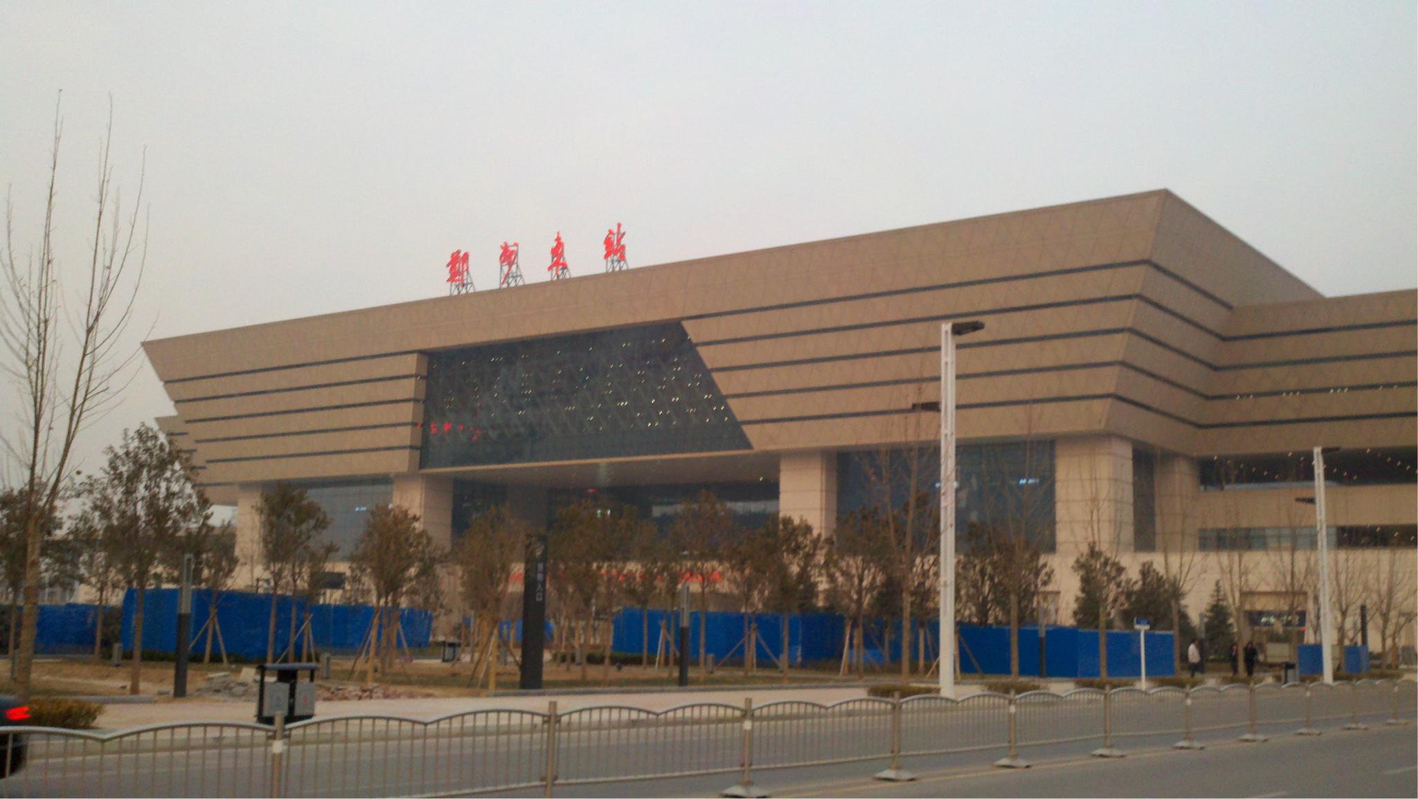 郑州新东站车站_郑州汽车东站月底停用 整体线路搬迁至高铁枢纽站