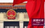 3月3日:全国政协十三届二次会议下午3时开幕