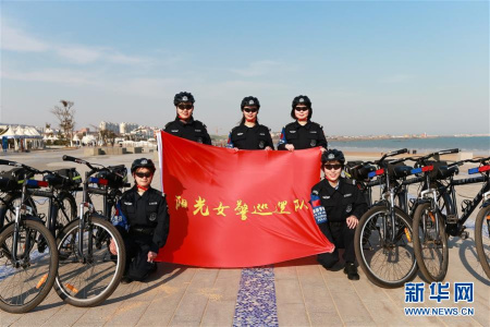 日照女警巡逻队助力平安旅游