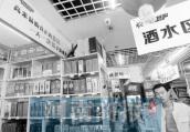 郑州有种共享超市可用进货价买东西 却遭遇