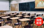 华南理工大学有关人员违规更改复试分数问题相关校级领导干部被问责