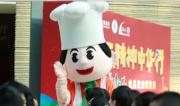不忘初心、回馈社会 新华社民族品牌工程企业康师傅的公益之道