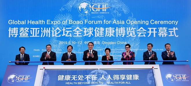 青岛:博鳌亚洲论坛全球健康博览会开幕