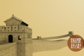 延庆长城修缮又有新发现