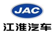 """江淮汽车:将品牌意识贯穿于""""一带一路""""共建中"""
