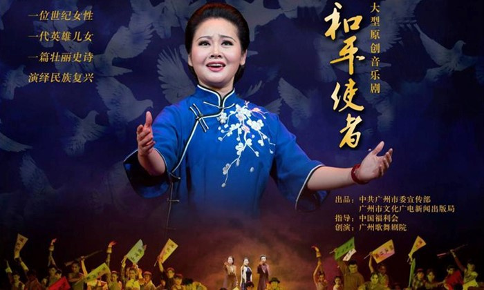 春来杜鹃红满山——著名歌唱家刘春红的艺术人生