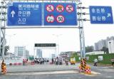 郑州市黄河路西延隧道已开通 向西可直通西三环