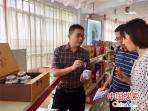 【奋进新时代 出彩河南人】赵伟民: 在红海市场掘出蓝色梦想