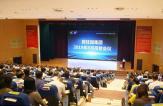 碧桂园披露2019年上半年业绩 每股基本盈利0.73元