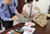 郑州女子狂买比特币 被骗145万还认为只是投资失利