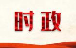 习近平会见中国女排代表
