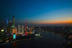 """""""推进上海石油天然气交易中心建设""""被写入上海这份重要文件!"""