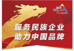 保民生、稳供应,中茶湖南全面打好生产保供战