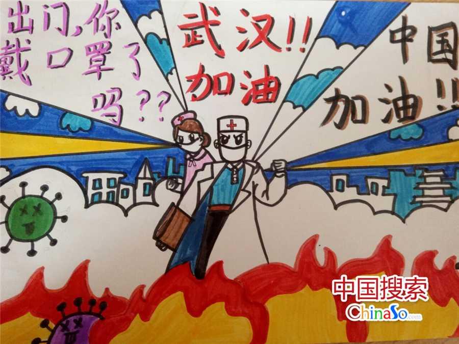 郑州一小学的孩子们用自己的方式为逆行者打Call