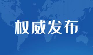 关于李文亮医生的七问,国家监委调查组负责人回应了