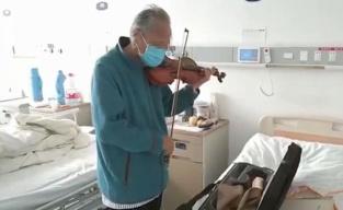 """""""陪你看日落医疗队""""今将凯旋 老先生拉小提琴相送"""