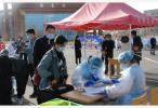抗击新冠肺炎疫情 中国织密无症状感染者防控网