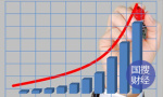 8月份山东进出口值创历史新高 进出口增速由负转正