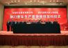 新生产基地落户湖北荆门 长城控股全球化生产版图再扩张