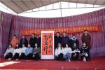 河南内黄:举办线上助教报告会 欢度文化大年