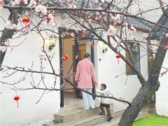 河南鲁山:提档升级乡村游 老屋变身黄金屋
