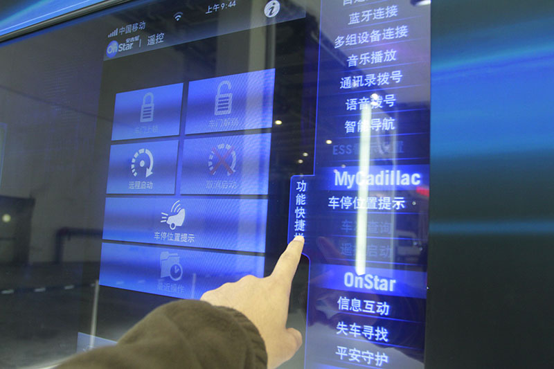 软件厂商北京文安科技发展有限公司(以下简称 北京文安)近日顺利完成A轮融资,成功引入达晨创业投资有限公司与北京集成电路设计和封测股权投资中心两家战略合作伙伴。针对智能交通行业内资本运作的盛行,Tranbbs作为智能交通行业的领先媒体,于近日对北京文安董事长陶海进行了专访,由陶总讲述北京文安本次融资的背景与新机遇。 记者:陶总您好,请您介绍一下北京文安在智能交通行业取得的优异业绩。 陶海:在业绩上,文安发展是比较健康的,我们的业绩没有下滑过,一直在增长。文安不是那种业绩起伏很大的公司,我们持续的稳定增长,我
