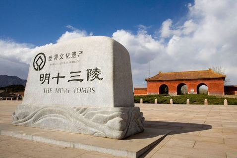 北京/核心提示:昌平区政府得知明十三陵石五供2件烛台被盗后,此前...