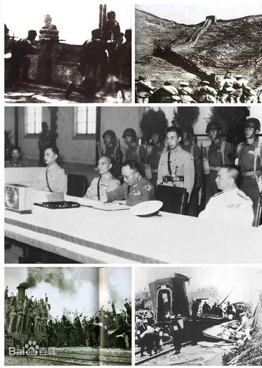 中国抗日战争,是中国人民反抗日本军国主义侵略的正义战争,是世界