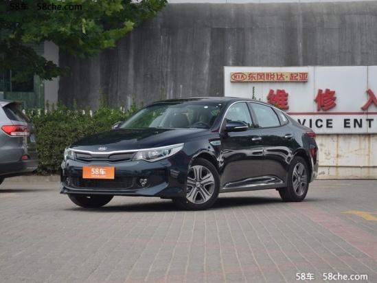 起亚K5全系车型最高优惠6.12万元售全国