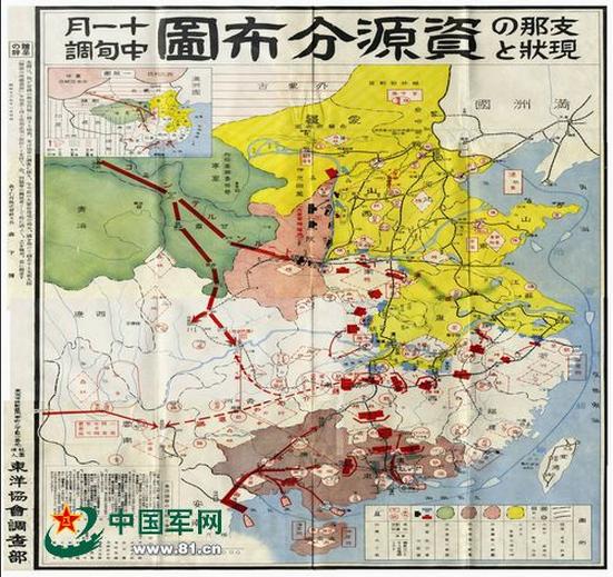图谋掠夺资源的日军地图-中国搜索军事