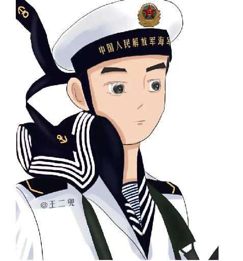 中国海军动卡通人物