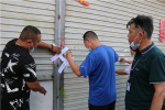 洛阳老城区查封6家疫情防控不力经营商户