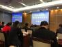 江苏对外投资项目日益增多 这个网站你一定要知道