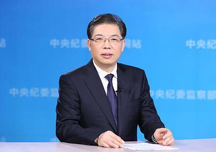 新疆维吾尔自治区党委常委