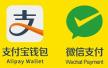 """限制支付宝 微信转账笔数额度 是央行""""护犊"""""""